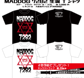 MADDOG7282T