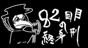 ロゴ1BK