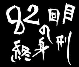 ロゴ2BK