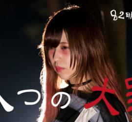 HITOMI-ver