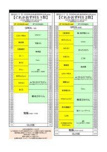 317cochleaTT01 Sheet1 (1)-001