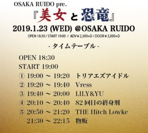 0123_timetable