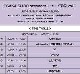 0709_kokuchi_TT